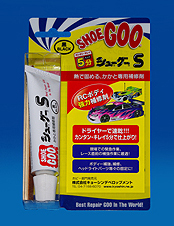 Blade BL505 - Shoe-Goo Glue / Black * 30g * Lexan Body Shell 補強・補修