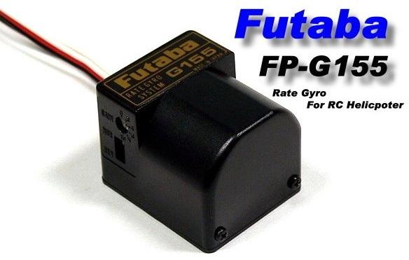 Futaba FP-G155 - Gyro