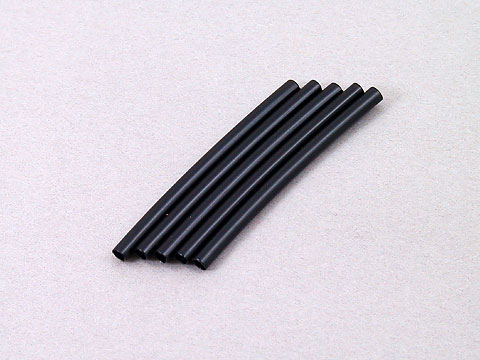 Kose K-9054 - 2x50mm Shrink Tube 5pcs Black