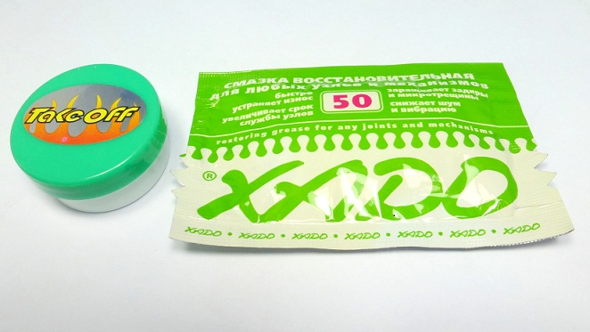 Take Off TX003C - Xado Restore Grease (Grease for recovery of fresh wound)