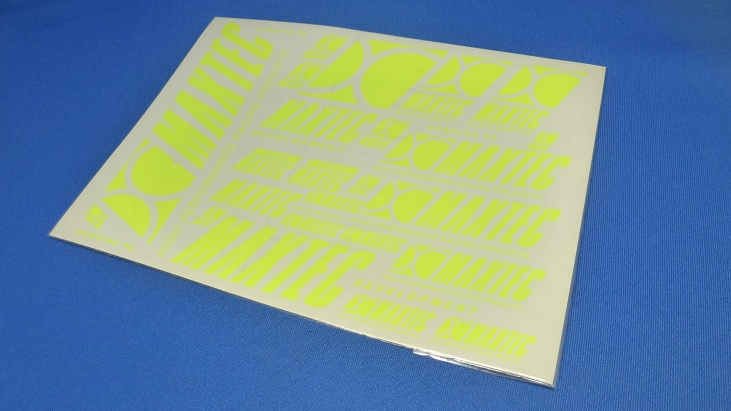Maxtec MA-302 - Racing Decal, Neon Yellow