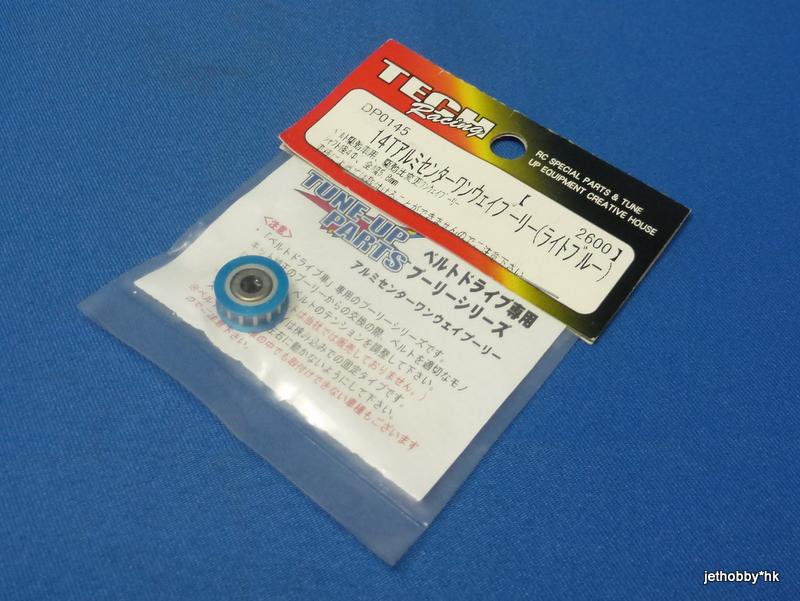 Tech DP0145 - 14T Alum Center One-Way Pulley  Light Blue