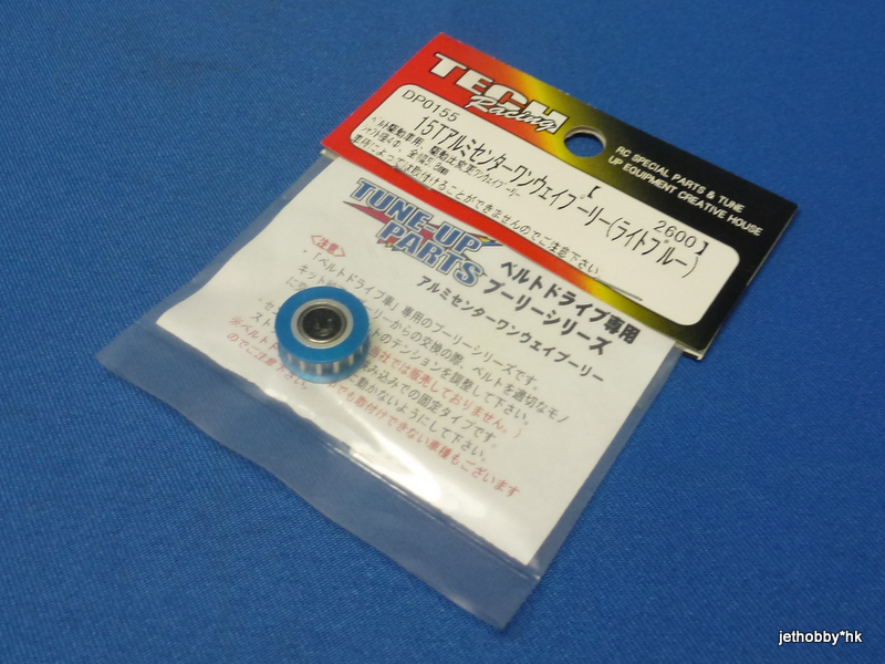 Tech DP0155 - 15T Alum Center One-Way Pulley Light Blue