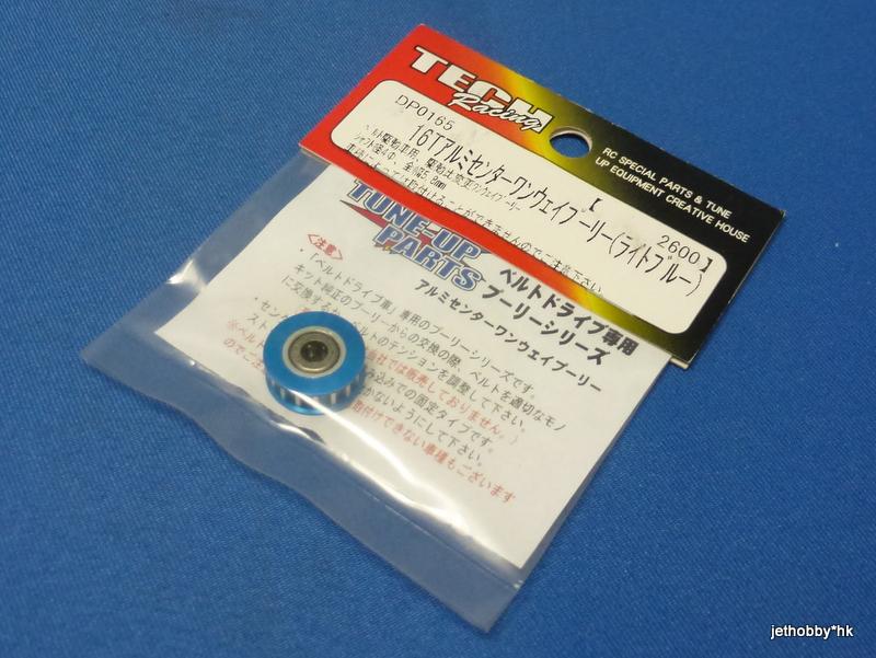 Tech DP0165 - 16T Alum Center One-Way Pulley Light Blue