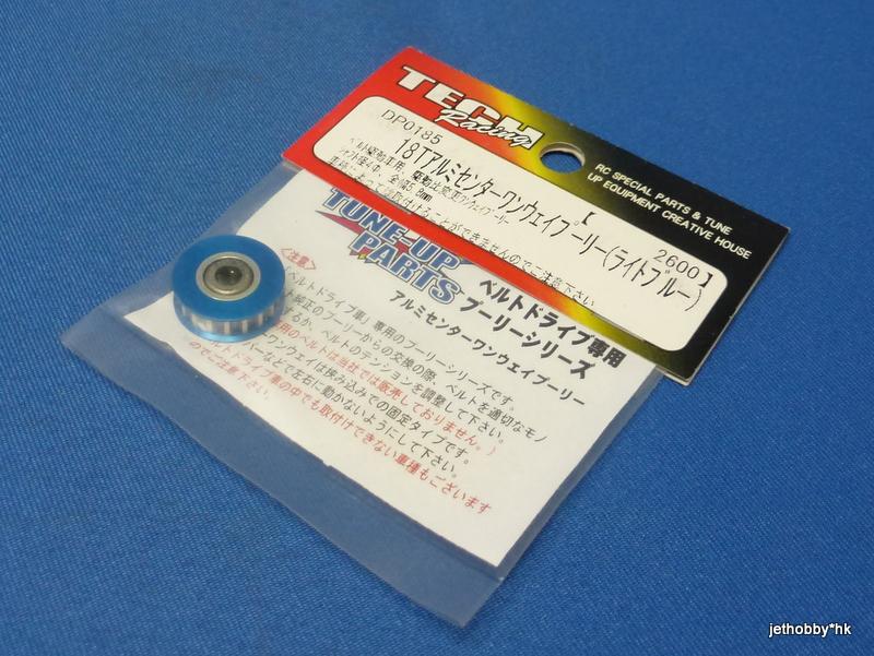 Tech DP0185 - 18T Alum Center One-Way Pulley Light Blue