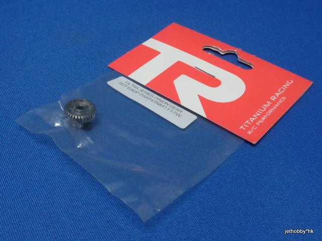 TIR 1117W - Ultra Series Pinion Gear 32T 64DP