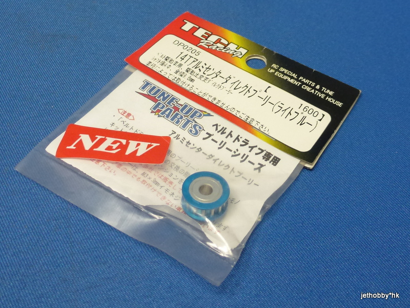 Tech DP0205 - 14T Alum Pulley Light Blue