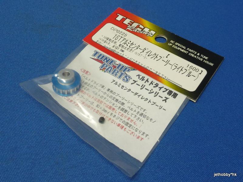 Tech DP0225 - 16T Alum Pulley Light Blue
