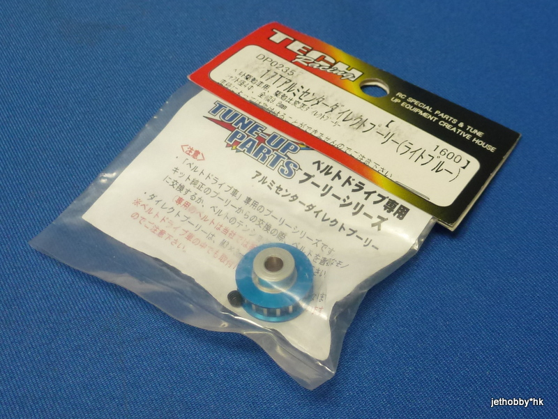 Tech DP0235 - 17T Alum Pulley Light Blue