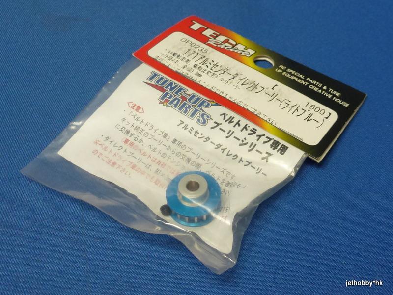 Tech DP0235 - 17T Alum Pulley Light Blue
