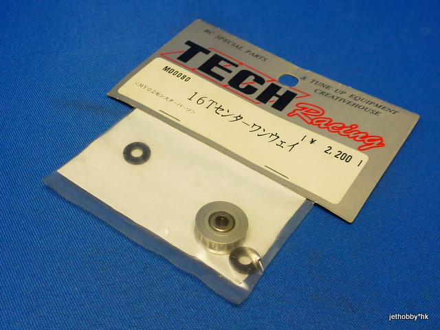 Tech MD0080 - Alum One-Way Pulley 16T