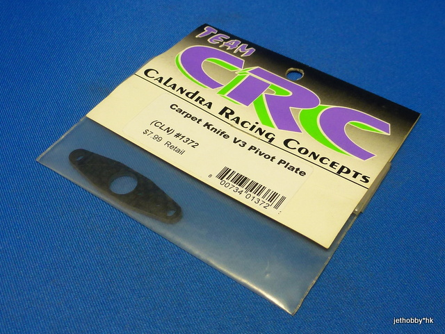 CRC CLN1372 - Pivot Plate (Carpet Knife V3)