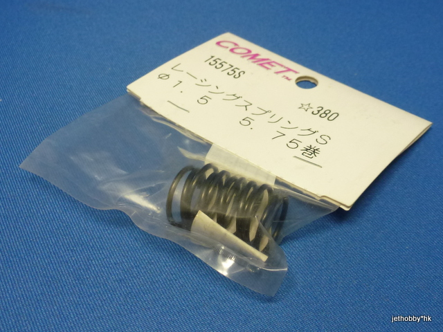 Comet 15575S - Racing Spring II 1.5mm 5.75 Coils (1:10 Touring Car)