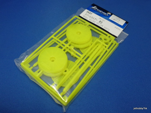 Kawada SK-8Y - Tire Holder Yellow 3 sets