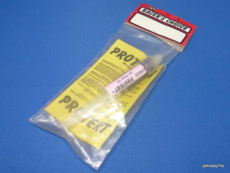 Racer-s Choice 7052 - Air Filter Oil