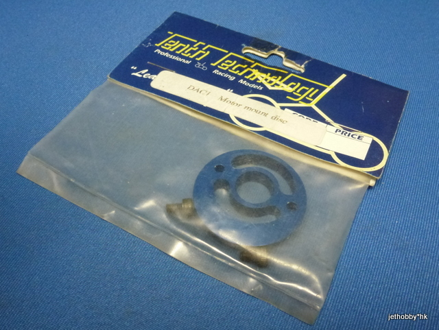 Tenth Technology DAC1 - Motor Mount Disc & Screw (Predator, DTM)
