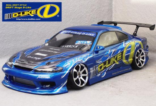 D-Like DL099 - 198mm Nissan S15 Silvia Clear Body