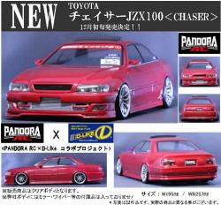 D-Like PAB-028 - 195mm Toyota Chaser (JZX100) Clear Body