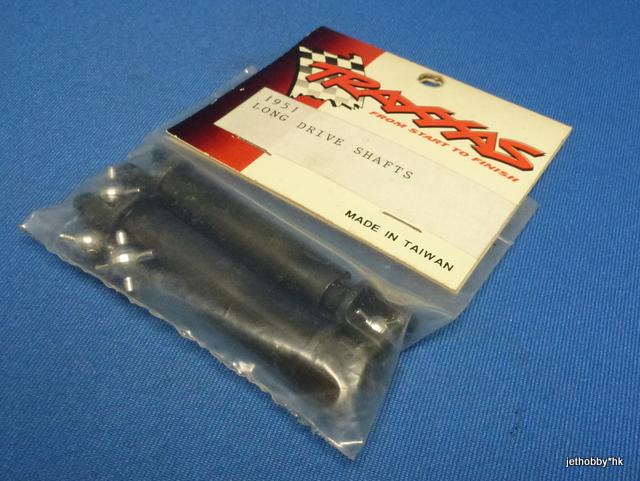 Traxxas 1951 - Long Drive Shafts (Stampede, Rustler)
