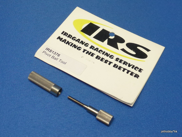 IRS 1376 - Pivot Ball Tool