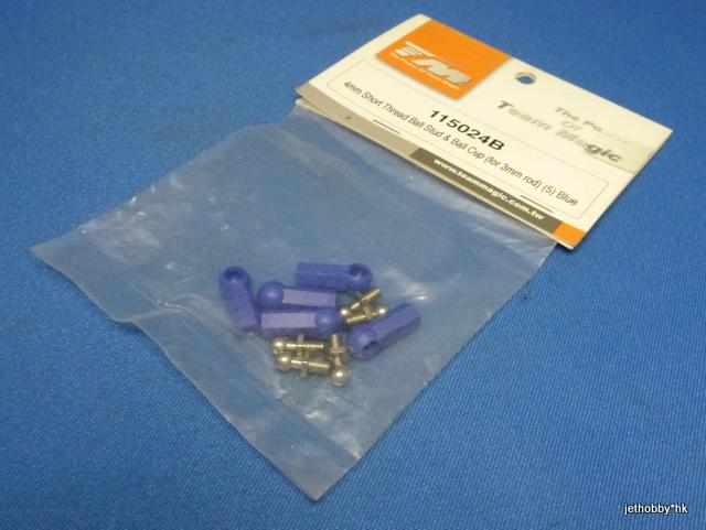 Team Magic 115024B - 4mm Short Thread Ball Stud & Ball Cup for 3mm Rod 5pcs Blue
