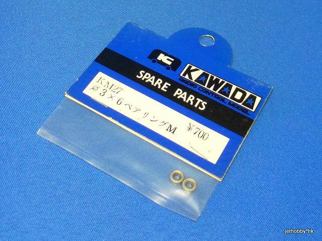 Kawada KM-27 - Ball Bearing 3x6x2.5 2pcs