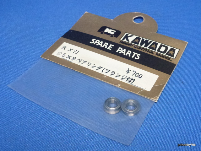 Kawada RX-71 - Ball Bearing, Flanged, 5x9x3mm (Wolf)