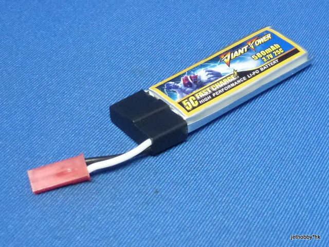 Giant Power 580-1S-25C - 3.7V 580mAh 25C Lipo Battery (Blade 120SR, MQX)