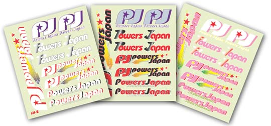 Powers Japan PJ-D2 - Medium Decal Set