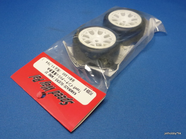 Speed Way Pal PE009-B - Kamikaze-Slicks Mini 37 Tire Set