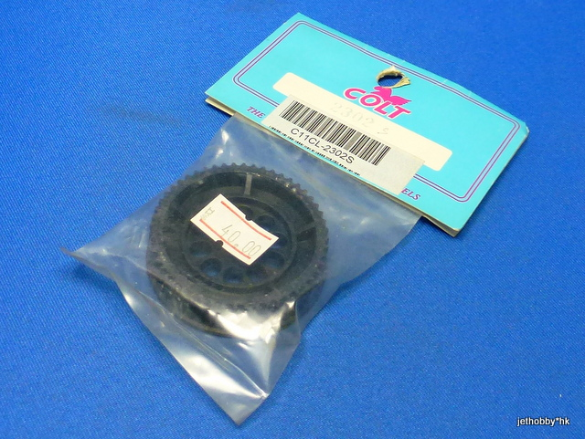 Colt CL-2302S - Timing Belt Pulley Fine Pitch 52T (1:8)