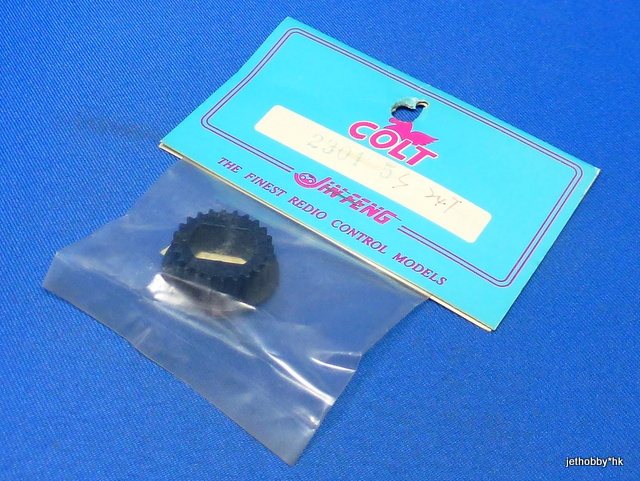 Colt CL-2301-5S - Timing Belt Pulley Fine Pitch 24T (1:8)