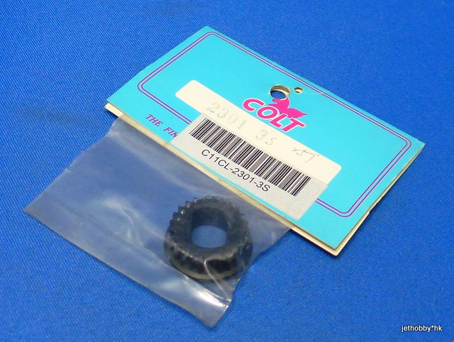 Colt CL-2301-3S - Timing Belt Pulley Find Pitch 25T (1:8)