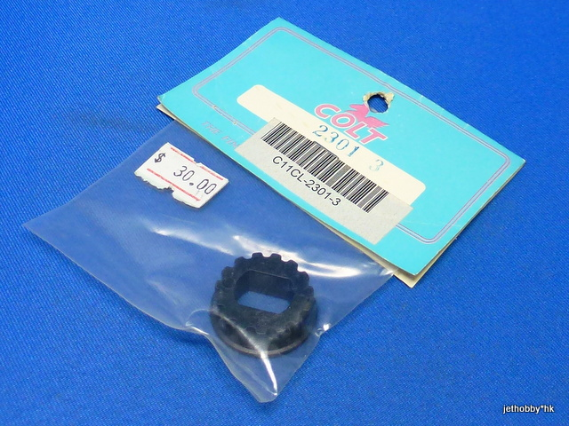 Colt CL-2301-3 - Timing Belt Pulley 15T (1:8)
