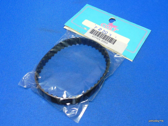 Colt CL-2203 - Timing Belt, Front (1:8)