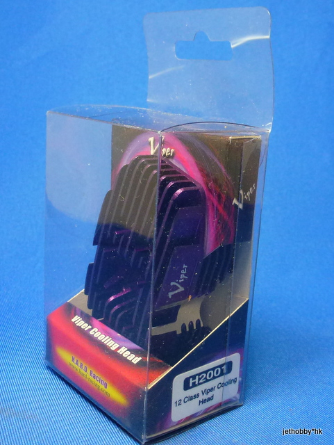 H.A.R.D. H2001 - Viper Cooling Head, Purple (12 Engine)