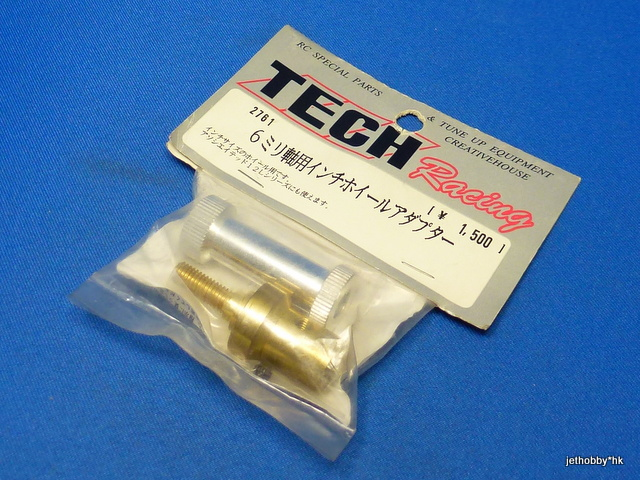 Tech Racing 2761 - Tire Sander Inch Adaptor for 6mm shaft