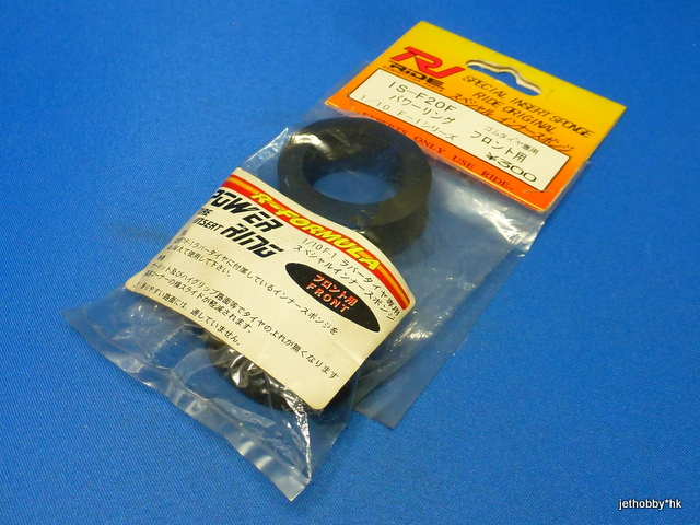 Ride IS-F20F - Power Ring, Tire Insert, Front (Tamiya F1)