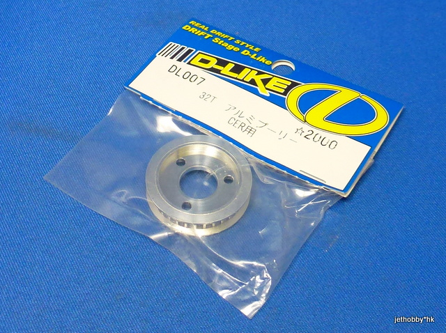 D-Like DL007 - Alum One-Way Pulley 32T (CER)