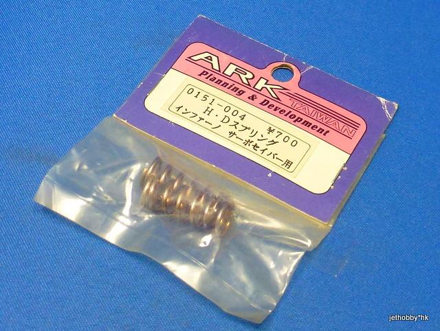 ARK 0151-004 - Shock Spring