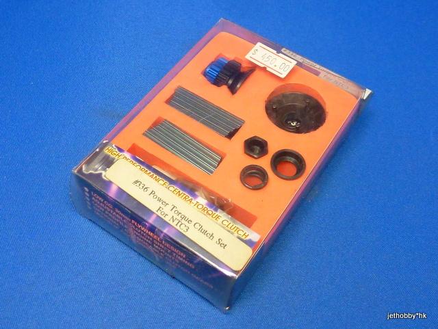 Hong Nor 336 - Power Torque Clutch Set (Associated NTC3)