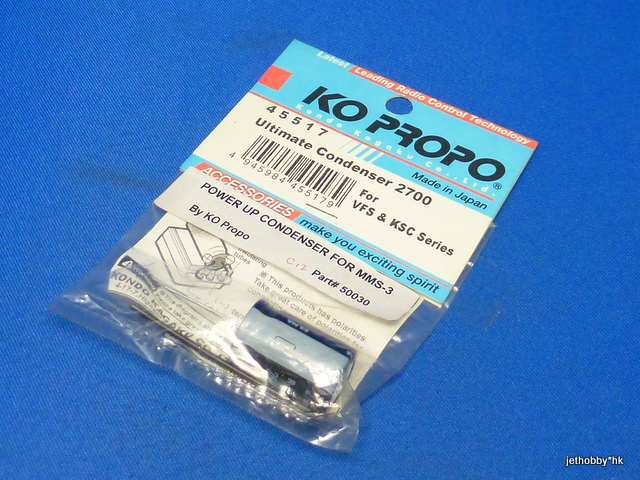 KO Propo 45515 - Ultimate Power Up Condenser 2700 (MMS-3)