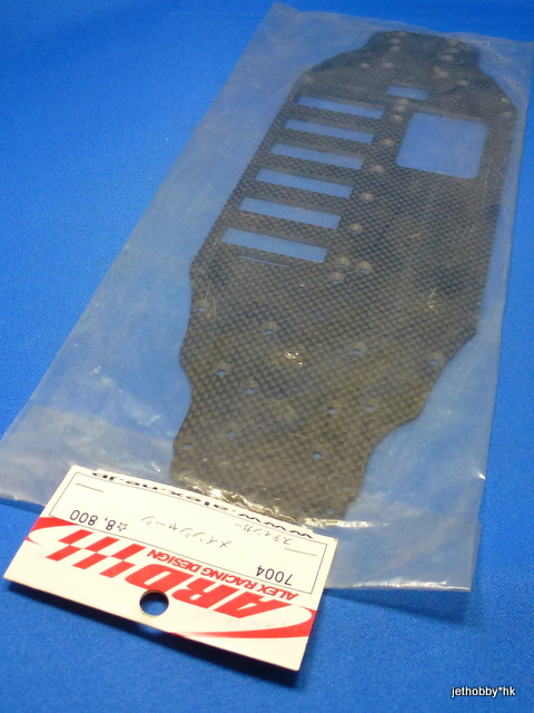 Alex Racing 7004 - Graphite Main Chassis