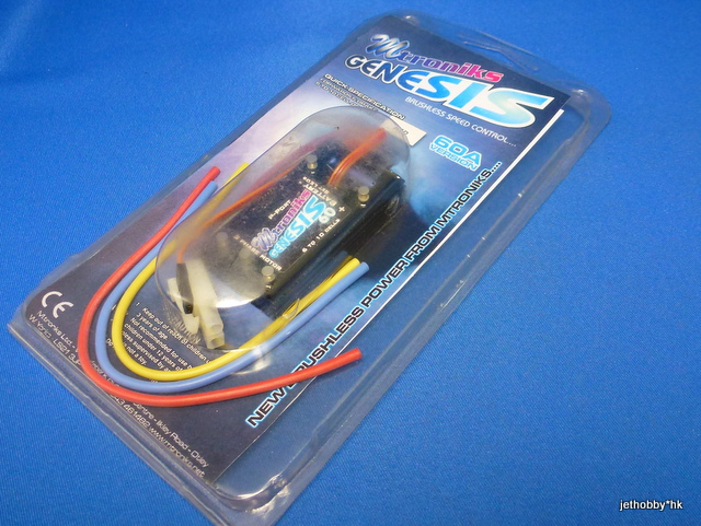 M.troniks Genesis-A60 - Brushless ESC 60A (Airplane)