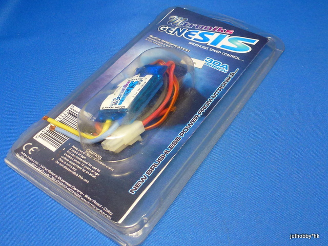 M.troniks Genesis-A30 - Brushless ESC 30A (Airplane)