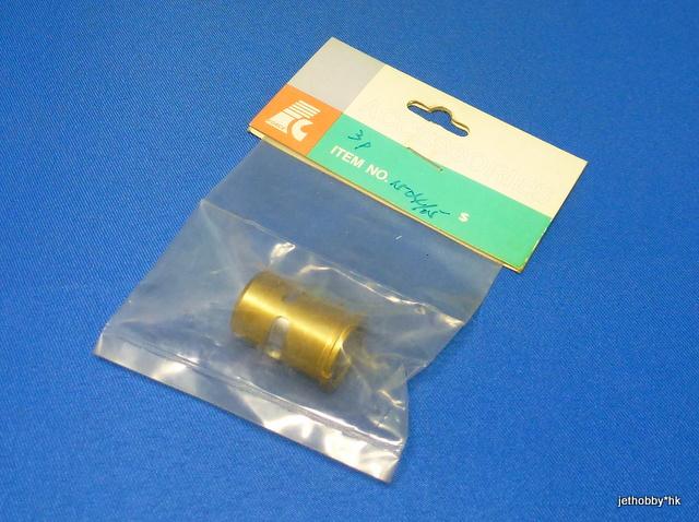 Force 1504/05 - Cylinder (.21 3P Engine)