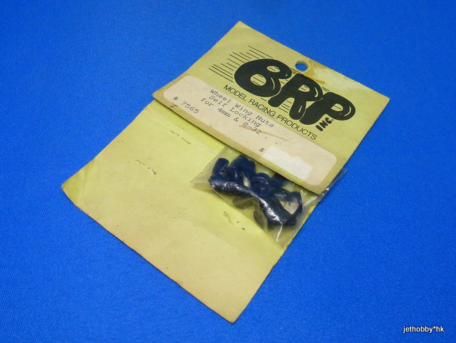BRP 7565 - Wheel Wing Nuts Self Locking (4mm & 8-32)