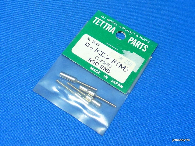 Tettra 2045 - Rod End (1.8mm)