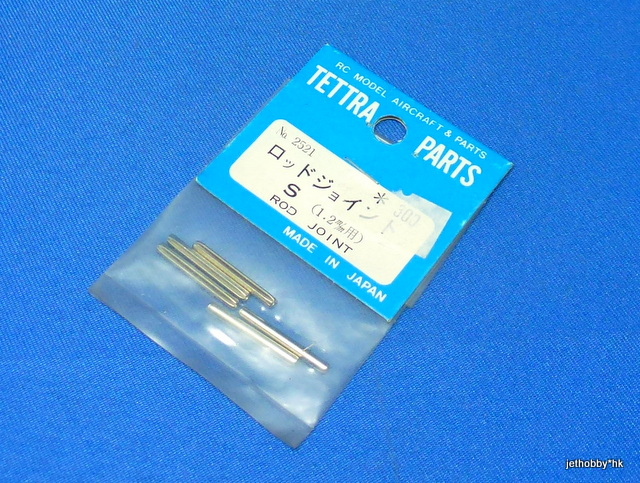 Tettra 2521 - Rod Joint S 1.2mm (Aeroplane)