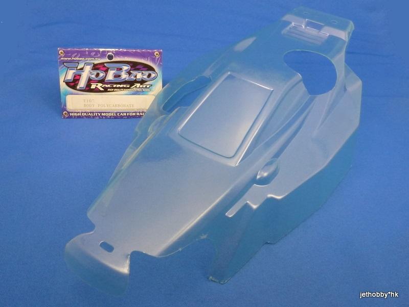 Hobao T107 - Clear Body (Pirate 10)